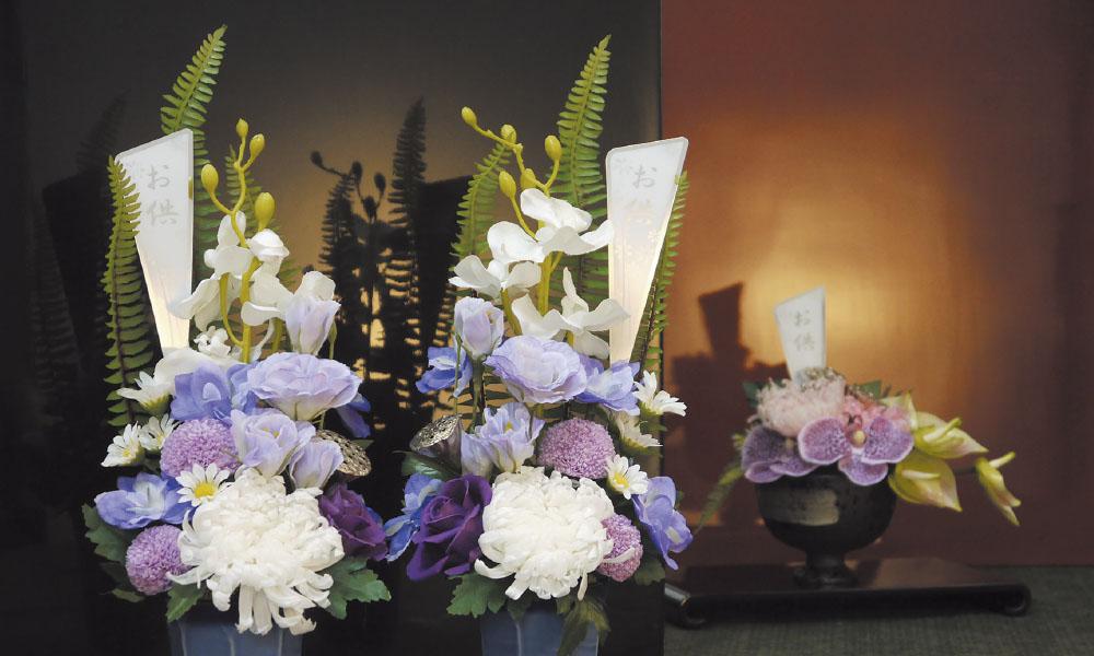 供花〜偲ぶ花〜北の花筐